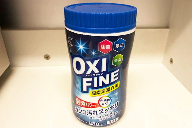 オキシファインの商品写真