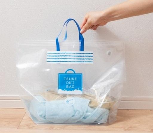 「酸素系漂白剤漬けおきバッグ」の商品画像